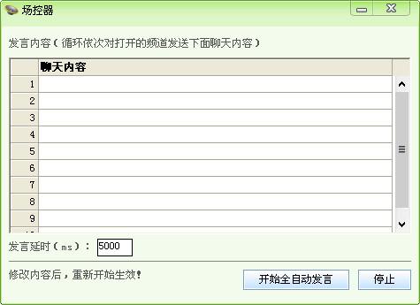 yy盒子变声器打不开_歪歪盒子 YY盒子(YY辅助工具箱)1.0.8.1967 绿色免费版-东坡下载