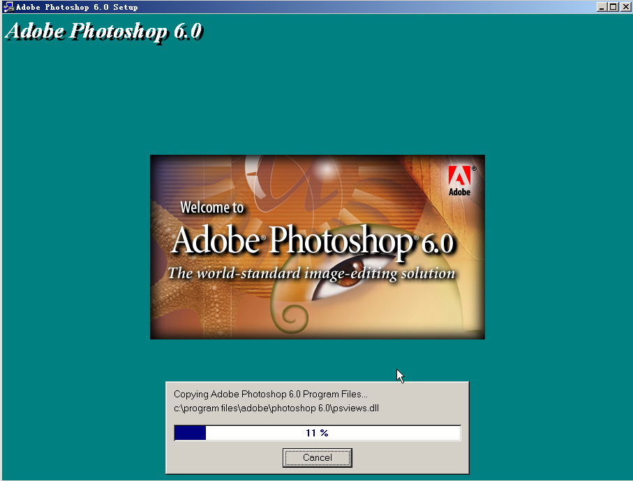 photoshop 6.0截图2