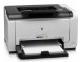惠普CP1025驱动(HP LaserJet Pro CP1025打印机驱动 )2.0 for 万能驱动