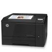 hp Laserjet Pro 200 M251n驱动(惠普 Laserjet Pro 200 M251n彩色激光打印机驱动)5.0.12200.1036 for xp(32/64位)