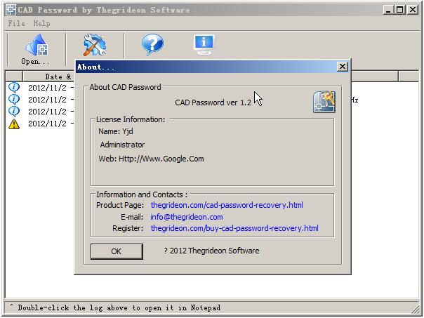 cad密码破解工具(CAD Password)截图1