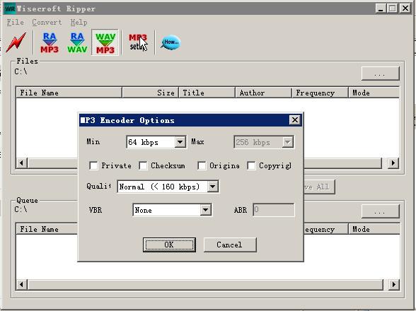 音频文件格式转换器(Wisecroft Ripper)截图1
