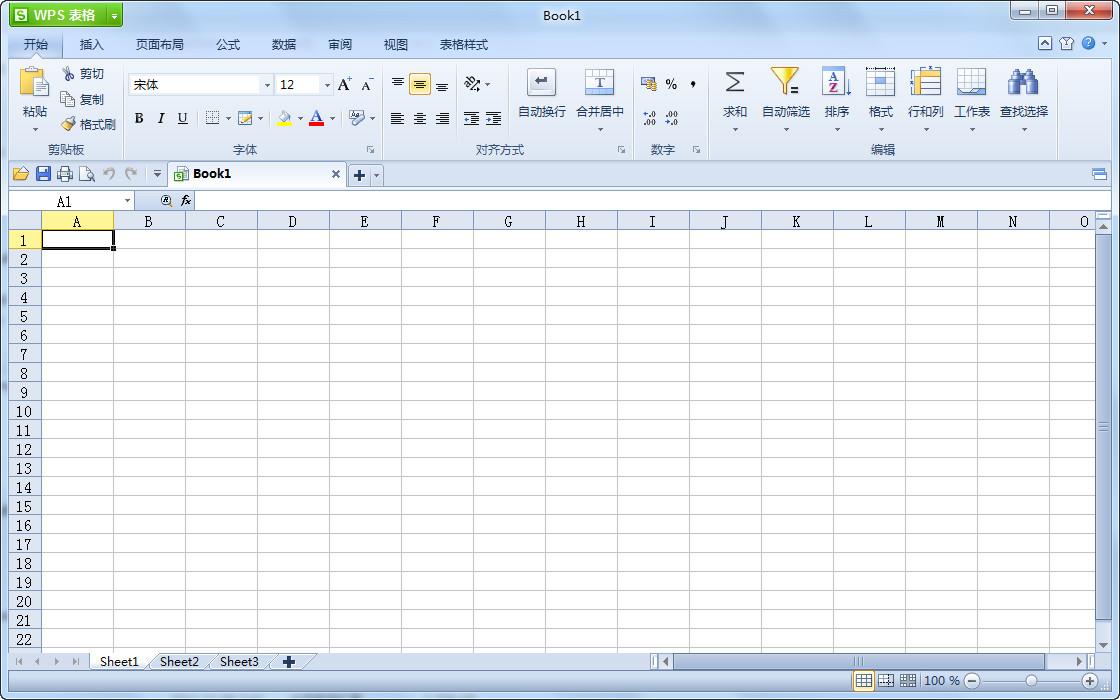 WPS Office 2015个人版截图1