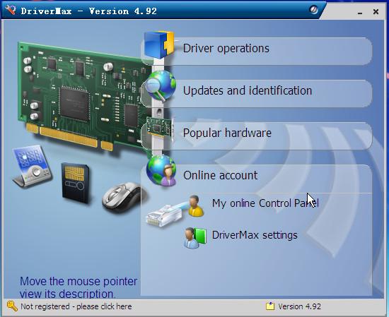 电脑驱动备份工具(DriverMax)截图0