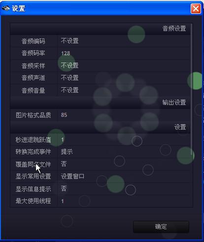 手机铃声剪切工具(手机音乐转换切割专家)3.8.