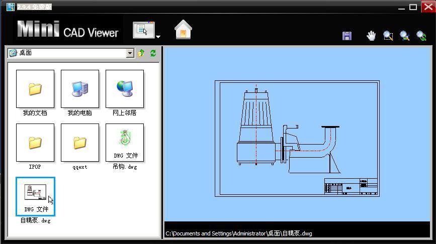 迷你CAD图纸查看器(mini CAD viewer)截图1