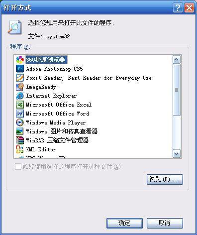 文件(文件夹)路径获取工具截图0