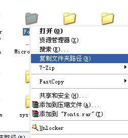 文件(文件夹)路径获取工具截图2