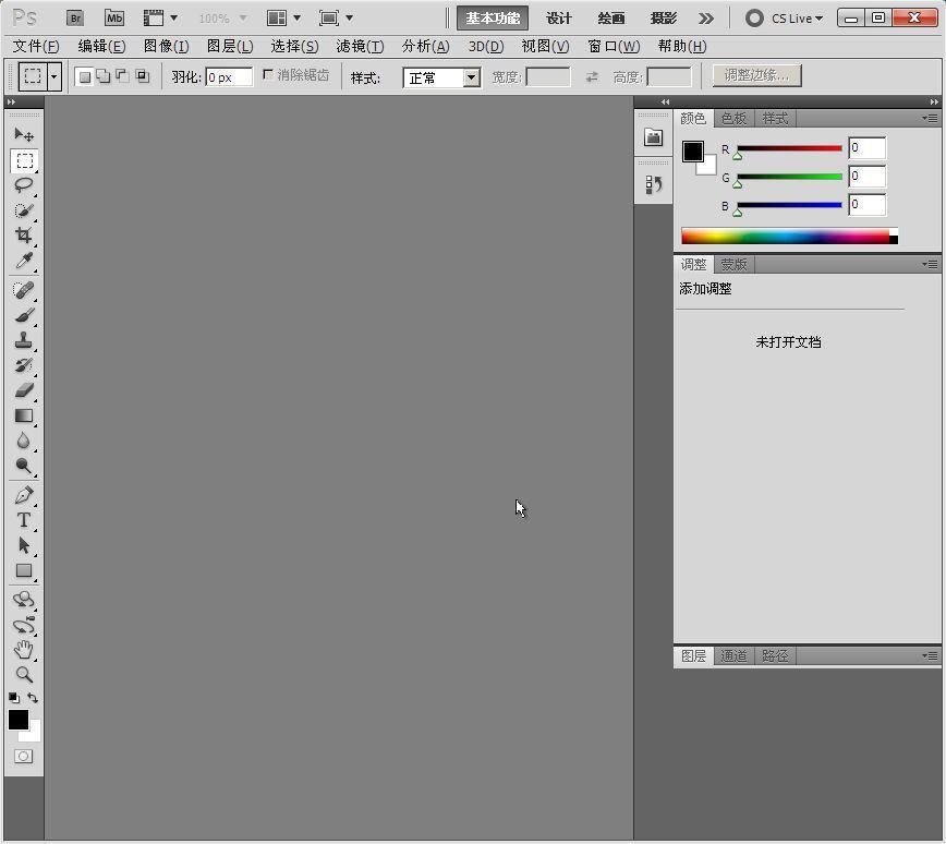 Photoshop CS5(photoshop12_ps cs5)截图2