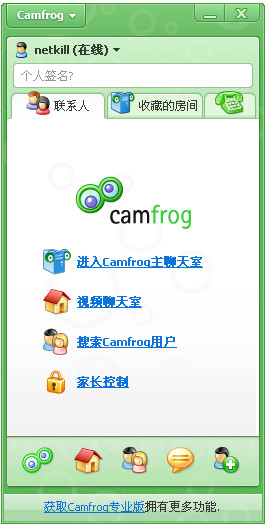 康福中国(Camfrog Video Chat)截图1