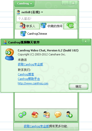 康福中国(Camfrog Video Chat)截图3