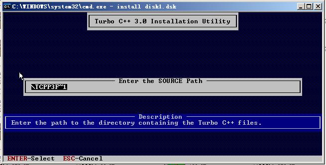 Borland Turbo C++(很古老的c语言编辑器)截图2