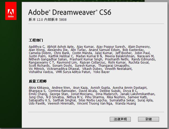 Adobe Dreamweaver CS6截图1