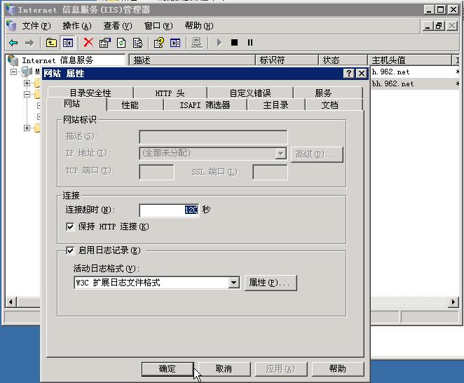 IIS6.0(WIN2003安装iis i386所需文件)截图3