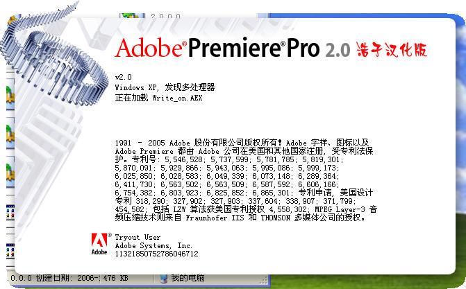 Adobe Premiere Pro(专业视讯编辑)截图0