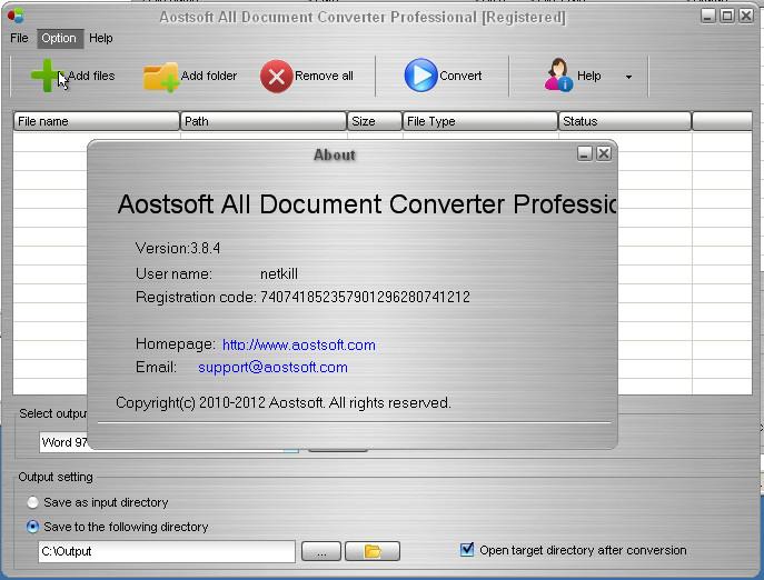 全能文件格式转换器截图1