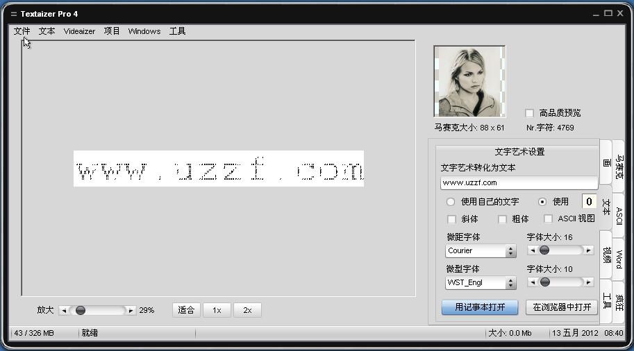 字符绘画工具(Textaizer Pro+)截图2