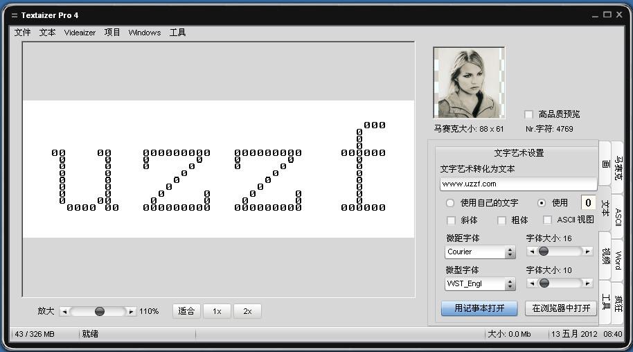 字符绘画工具(Textaizer Pro+)截图3