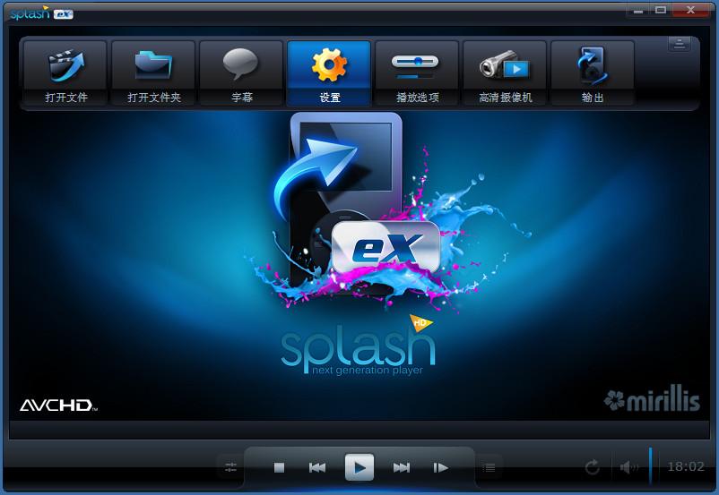 Splash PRO EX(HD视频播放器)截图3