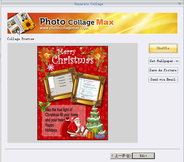 贴画贺卡日历自制软件(Photo Collage Max)截图3