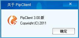 科迈动态域名管理客户端截图4