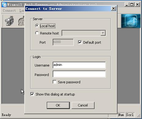 邮件服务器架设软件(Magic Winmail)截图0