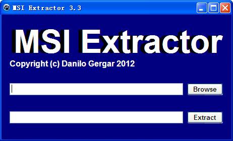 msi文件提取工具(MSI Extractor)截图0