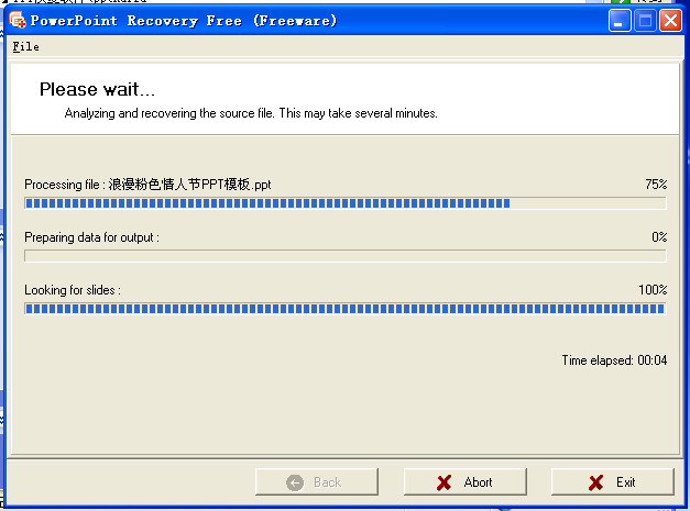 PowerPoint 文件修�凸ぞ�(PowerPoint Recovery Free)截�D1