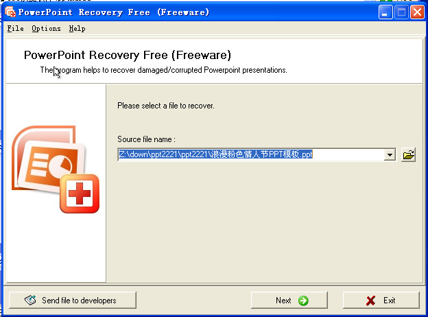 PowerPoint 文件修�凸ぞ�(PowerPoint Recovery Free)截�D2