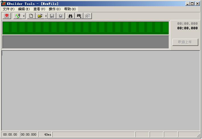 小灰熊卡拉ok字幕制作(KBuilder Tools )截图1