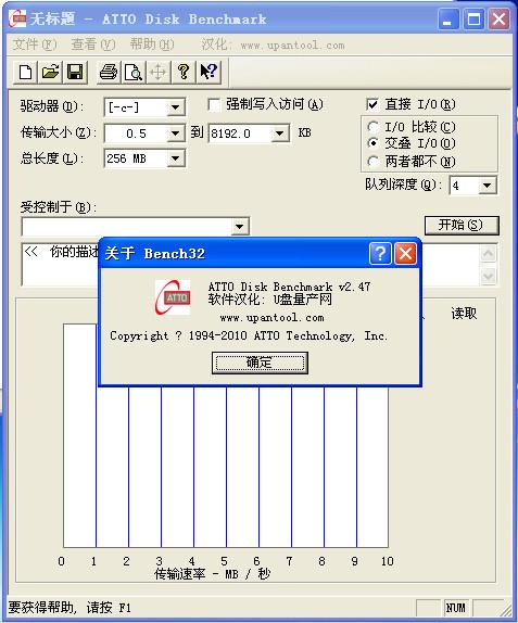 内存卡速度测试工具(ATTO Disk Benchmarks)截图1