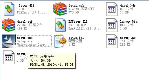 usb转rs485万能驱动_z-tek usb转串口驱动程序中文安装版