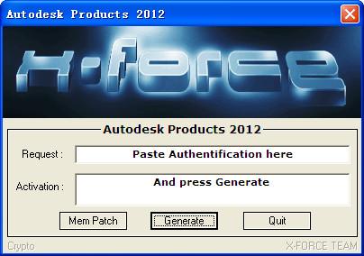 AutoCAD2012注册机及操作说明截图0