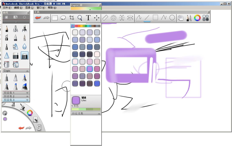 电脑素描绘画软件(Autodesk SketchBook Pro)截图0