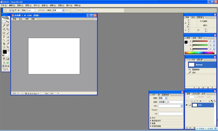 programma adobe image ready cs2