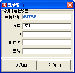 oracle 10g 客户端截图0