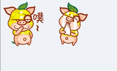 聊天通讯 斗图表情  → 叶子猪qq表情包(可爱猪猪表情包) 1.