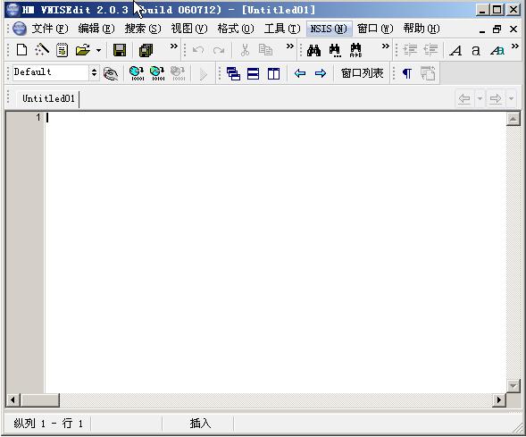 VNISEdit(NSIS脚本代码的一个编辑器)截图0