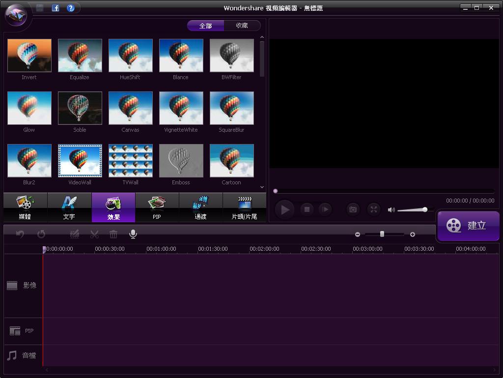 中央台用什么剪辑软件_中央台用什么剪辑软件