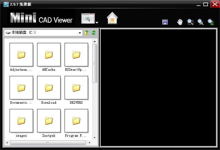 迷你CAD图纸查看器(mini CAD viewer)截图0