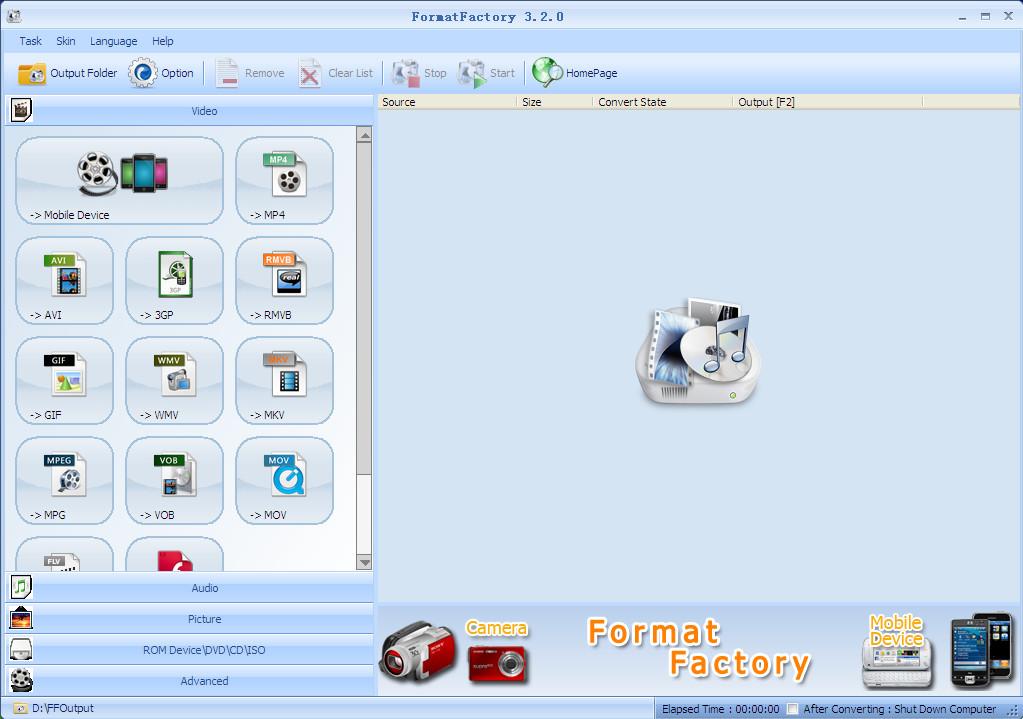 格式工厂(FormatFactory)截图0