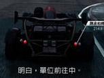 极品飞车17绿色中文版
