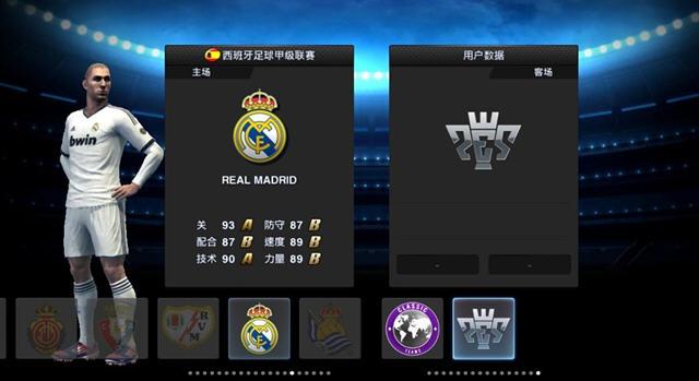 实况足球2013绿色中文版