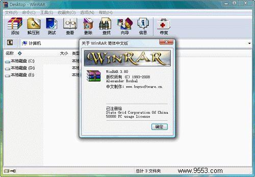 winrar v5.01 beta1 32bit64bit