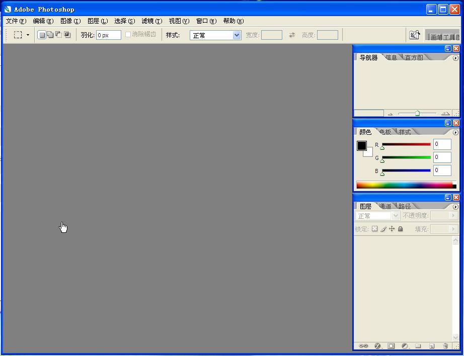 Photoshop CS2(photoshop  9.2.0_ps cs2)截图1