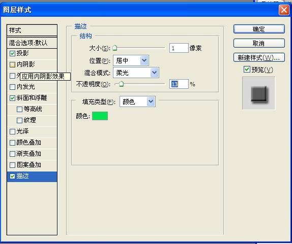 Photoshop CS2(photoshop  9.2.0_ps cs2)截图3