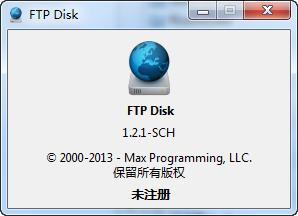 FTP上传工具(FTP Disk)截图1