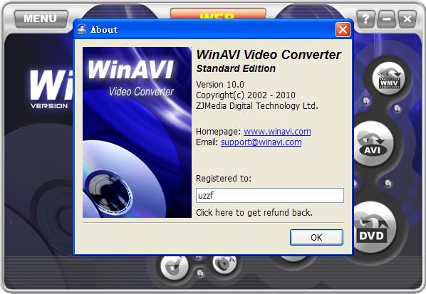 魔影工厂转换器(WinAVI Video Converter)截图1
