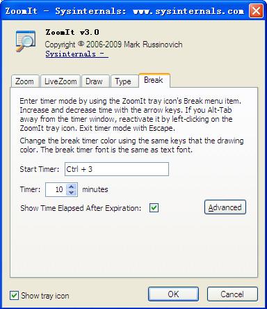 屏幕放大注�工具(ZoomIt)截�D4