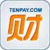 QQ财付通(移动支付应用)2.5.1 官方最新版